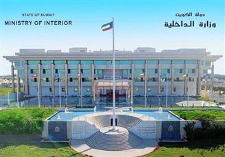 «الداخلية»: تسجيل قضية بحق شخصين تهجما على منزل مواطنة بمنطقة بيان