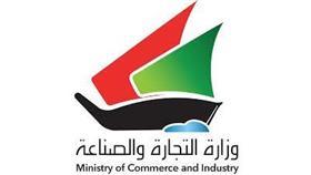 «التجارة»: إيقاف صرف التموين في «جمعية المنقف» لمخالفتها الشروط الصحية للتخزين