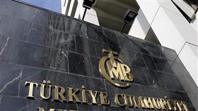 البنك المركزي التركي يتخذ سلسلة من التدابير لدعم الاستقرار المالي