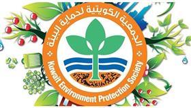 «حماية البيئة» تعتزم إطلاق مشروع المكتبة الإلكترونية