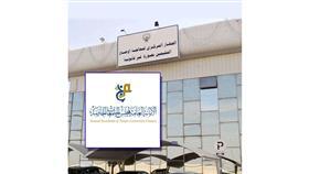 حرمان «البدون» من التعليم... الجهاز المركزي يأمر والجامعات الخاصة تنفذ!!