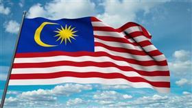 ماليزيا تستجوب دبلوماسييها بأمريكا.. على خلفية تسريب معلومات سرية