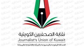 اتفاقية تعاون بين نقابتي الصحفيين الكويتية وكوردستان العراق