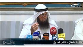 النائب السابق خالد السلطان