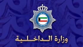 الداخلية: توقيف المتهم الثالث في جريمة قتل «بنيد القار»