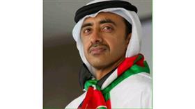وزير خارجية الإمارات عبد الله بن زايد