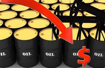 النفط ينخفض وسط مخاوف بشأن النمو الاقتصادي العالمي