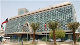بلدية مبارك الكبير: تحرير مخالفة لإحدى الشركات بقيمة 35 ألف دينار