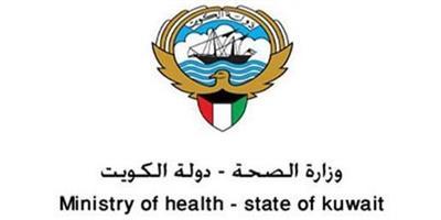 الصحة: لا سرقة لأعضاء متوفين