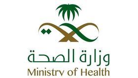 الصحة السعودية: لا حالات وبائية او أمراض محجرية بين ضيوف الرحمن