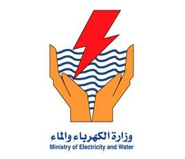 «الكهرباء»: عودة المياه إلى بيان بعد الانتهاء من ربط الشبكة