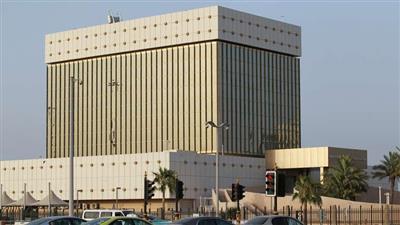 مقر مصرف قطر المركزي في العاصمة الدوحة