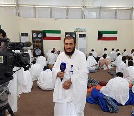 رئيس بعثة الحج الكويتية: توافد حجاج الكويت إلى مشعر عرفات بسلام