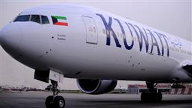 «الكويتية»: استقبال الحجاج في «تي 4»