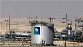 السعودية تلغي الطرح العام الأولي لشركة أرامكو