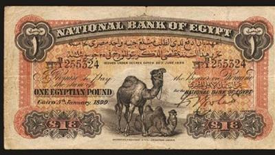 مصر تؤسس أول متحف للعملات التذكارية
