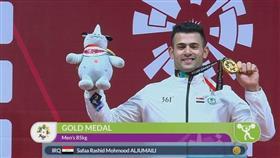 الرباع العراقي صفا رشيد يحرز الميدالية الذهبية بـ«آسياد جاكرتا»