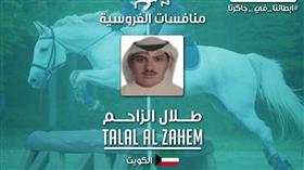 أبطال الكويت في الفروسية على رأسهم الذهبي علي الخرافي يصلون أرض الوطن