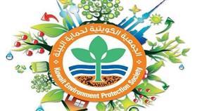 «حماية البيئة» تطلق النسخة الثامنة من برنامجها التربوي التوعوي «المدارس الخضراء»