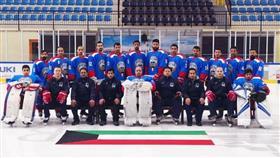 منتخب الكويت لهوكي الجليد يعسكر غدًا في التشيك استعدادًا لبطولة هونغ كونغ الدولية