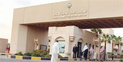 رفع التخصيص على قسائم «جنوب صباح الأحمد» لنهاية 2013