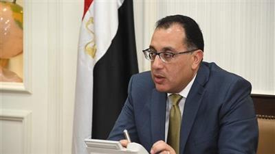 رئيس الحكومة المصرية مصطفى مدبولي