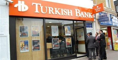 تركيا تزيد الضريبة على الودائع بالعملات الأجنبية