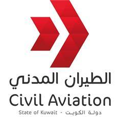 «الطيران المدني» رداً على فيديو «الرجل الزاحف»: مهندس كان يقوم بعمله لإصلاح جهاز نقل الأمتعة بعد تعطله