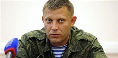 روسيا تتهم كييف بالمسؤولية عن مقتل زعيم المتمردين في شرق أوكرانيا
