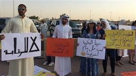 وقفة احتجاجية أمام وزارة الإعلام رفضًا لمنع الكتب