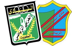 «دوري فيفا».. السالمية يفوز على العربي في ختام الجولة الثانية