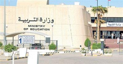 «التربية»: استكمال الاستعدادات لاستقبال العام الدراسي الجديد