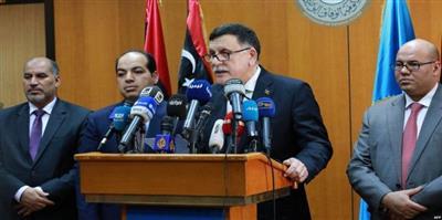 المجلس الرئاسي لحكومة الوفاق الوطني في ليبيا