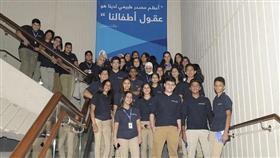 «المركز العلمي»: تشجيع الشباب واكتشاف مهاراتهم عبر برنامج التطوع الصيفي