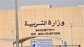«التربية»: جولة تفقدية لعدد من المدارس