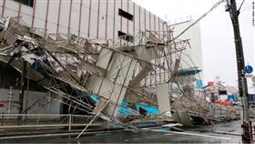 ارتفاع حصيلة ضحايا إعصار اليابان إلى 11 قتيلاً و300 مصاب
