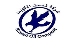 «نفط الكويت»: إنجاز 86% من «النفط الثقيل»