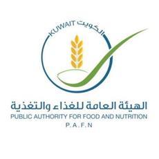 الهيئة العامة للغذاء والتغذية الكويتية