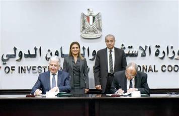 مصر: اتفاقية مع البنك الإسلامي لتوفير سلع تموينية بقيمة مليار دولار