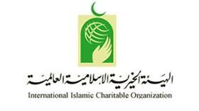 «الخيرية العالمية» تستضيف مؤتمر الشراكة الإنسانية الدولي في الكويت.. نوفمبر المقبل