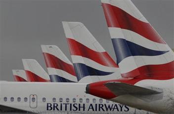 قرصنة بيانات 380 ألف مسافر عبر الخطوط البريطانية