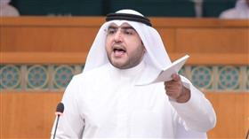 النائب د. عبدالكريم الكندري