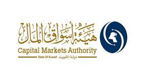 «أسواق المال» تطلق 18 خدمة جديدة عبر بوابتها الإلكترونية