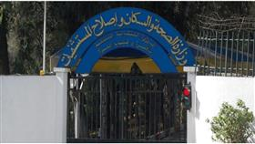 الجزائر تسجل إصابة جديدة بالكوليرا شرق العاصمة