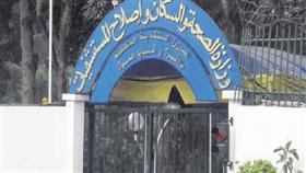 الجزائر: وفاة طفل وإصابة 20 آخرين بداء «الحصبة» جنوبي البلاد
