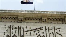 مصر.. حكم بالسجن بحق رئيس مجلس الشورى السابق بقضية فساد