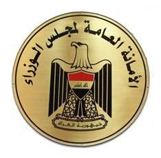 السيستاني يرفض المرشحين الـ5 لرئاسة الحكومة العراقية