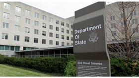 أمريكا تدرج جماعة «نصرة الإسلام والمسلمين» ضمن قوائم الإرهاب