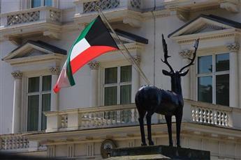 السفارة بواشنطن: احذروا «فلورنس»
