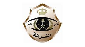 الشرطة السعودية تكشف لغز الهدية لـ «إعلامية خليجية»